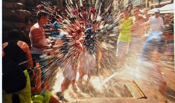 Concurso Fotos San Juan 2014